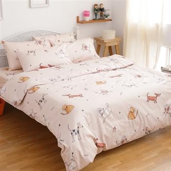 EYAH【寵物家族】100%純棉雙人床包枕套三件組