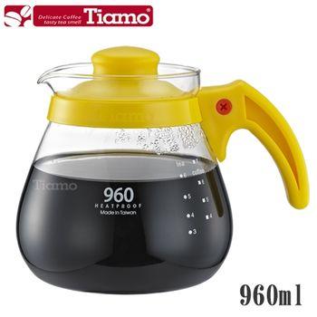Tiamo 塑膠把手款玻璃壺 960ml-黃色(HG2292Y)