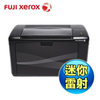 富士全錄  P215b 黑白S-LED 印表機-黑
