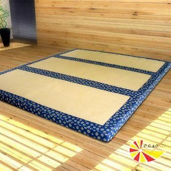【凱蕾絲帝】高支撐三折收納床墊(5尺)