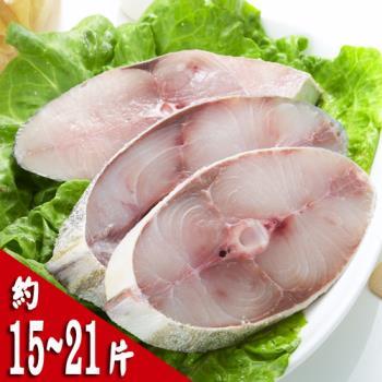 【鮮味達人】野生海鱺魚(3斤)冰鮮宅配組