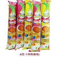 AJI小魚餅 #40 原味 #43 牛奶 #41 量販袋4入