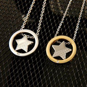 Sarlisi 時尚月亮星鑽造型西德鋼項鍊