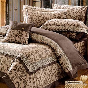 【KOSNEY】奢華絕色 頂級特大匹馬棉蕾絲八件式床罩組