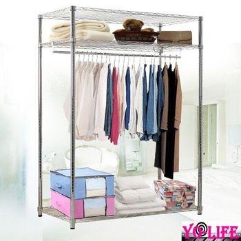 【Yo-life】全電鍍吊衣櫥組-附防塵套122x46x180cm