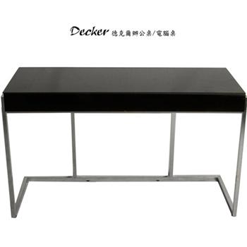【凱堡】 Decker德克爾辦公桌/電腦桌(黑/白色)