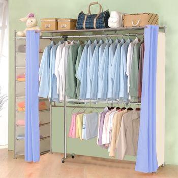 【巴塞隆納】第五代豪華型防塵伸縮衣櫥(八斗櫃/下伸縮桿)