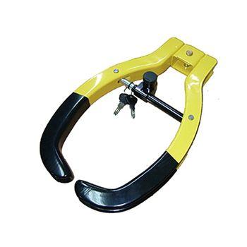 超級至尊車輪鎖AA050025