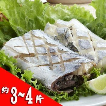 【鮮味達人】深海野生肥美油帶魚切片-任網