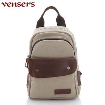 【Vensers】韓潮頂級棉麻包系列~後背包C8059902米白