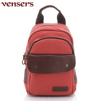 【Vensers】韓潮頂級棉麻包系列~後背包C8059903橘紅