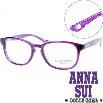 Anna Sui安娜蘇日本Dolly Girl系列潮流平光眼鏡【DG504-718】