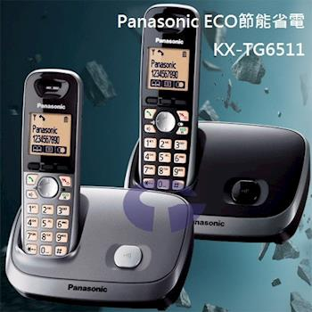 【Panasonic】DECT數位無線電話 KX-TG6511 (經典黑/時尚銀)