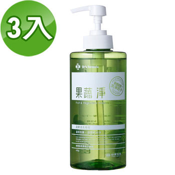 【台塑生醫】Dr's Formula果蔬淨420ml(3瓶/組)