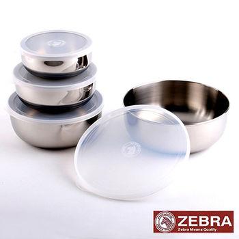 【Zebra 斑馬】調理碗組4入組