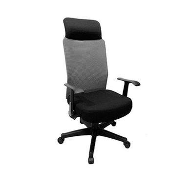 【凱堡】 Flash高背網透氣機能椅/辦公椅/電腦椅(四色)