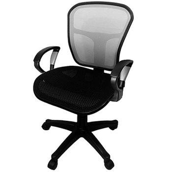 【凱堡】 Clou全網透氣辦公椅/銀段扶手電腦椅(6色)