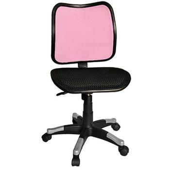 【凱堡】 Power粉彩全網透氣辦公椅/銀段椅腳電腦椅(5色)