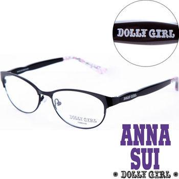 Anna Sui安娜蘇日本Dolly Girl系列潮流金屬眼鏡框【DG150-001】
