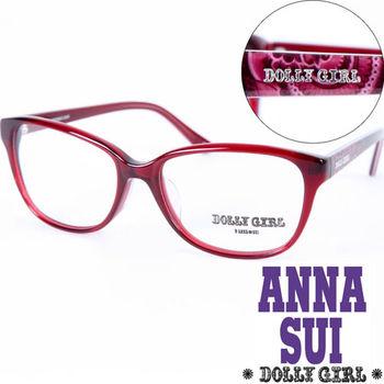 Anna Sui安娜蘇日本Dolly Girl系列潮流平光眼鏡【DG507-223】