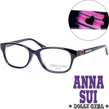 Anna Sui安娜蘇日本Dolly Girl系列潮流平光眼鏡【DG503-001】