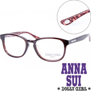 Anna Sui安娜蘇日本Dolly Girl系列潮流平光眼鏡【DG504-105】