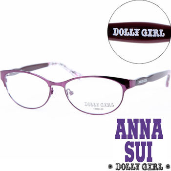 Anna Sui安娜蘇日本Dolly Girl系列潮流金屬眼鏡框【DG150-701】