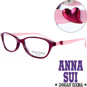 Anna Sui安娜蘇日本Dolly Girl系列潮流平光眼鏡【DG505-259】