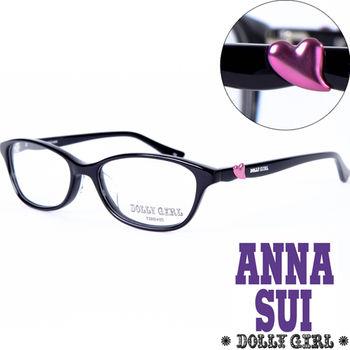 Anna Sui安娜蘇日本Dolly Girl系列潮流平光眼鏡【DG505-001】