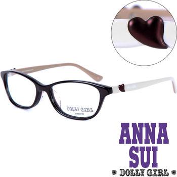 Anna Sui安娜蘇日本Dolly Girl系列潮流平光眼鏡【DG505-173】