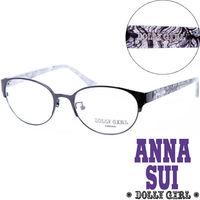 Anna Sui安娜蘇 Dolly Girl系列潮流混合金屬框~DG151 ^#45 00