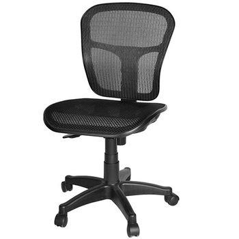【凱堡】 蒲蒂全網透氣電腦椅/辦公椅(四色)