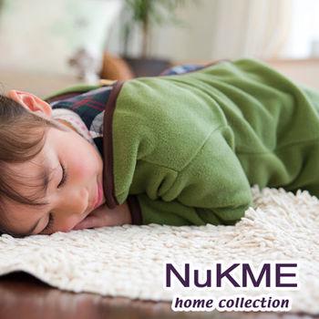 棉花田【NuKME】兒童時尚多功能創意袖毯-森林綠