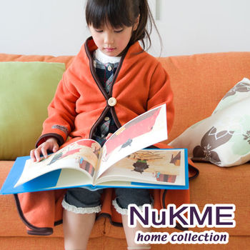 棉花田【NuKME】兒童時尚多功能創意袖毯-夕陽橙