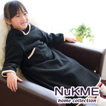 棉花田【NuKME】兒童時尚多功能創意袖毯-黑色