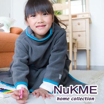 棉花田【NuKME】兒童時尚多功能創意袖毯-鐵灰色