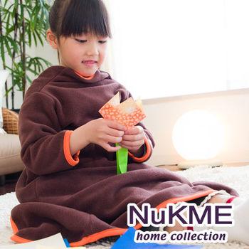 棉花田【NuKME】兒童時尚多功能創意袖毯-可可色