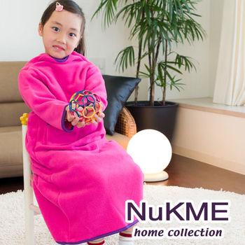 棉花田【NuKME】兒童時尚多功能創意袖毯-粉紅色