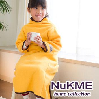 棉花田【NuKME】兒童時尚多功能創意袖毯-鵝黃色
