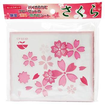 日本原裝 BE BIO櫻花衣櫃防黴除濕包8g x2入