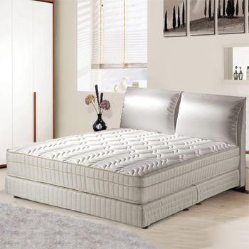 HB三線之尊頂級釋壓雙人床墊