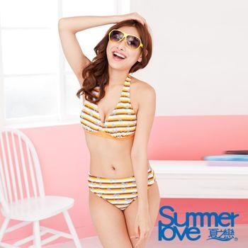 【夏之戀SUMMERLOVE】橘色橫條比基尼二件式泳衣S13787