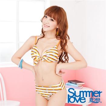 【夏之戀SUMMERLOVE】鋼圈橘橫條比基尼泳衣S13788