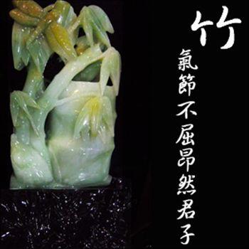 【天韻】典藏翠竹翡翠擺件-僅此一件