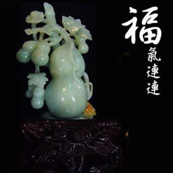 【天韻】福氣滿滿典藏翡翠雕件-僅此一件