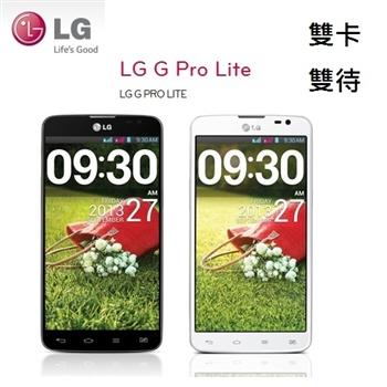預購 LG G Pro Lite 雙卡雙待 5.5 吋