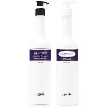 【Amida】-紫玫瑰有機洗髮精400ML+有機護髮素400ML
