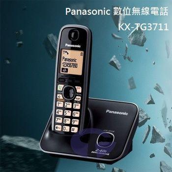【Panasonic】2.4GHz數位無線電話 KX-TG3711 (鈦金黑)