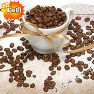 【皇家美食】進口AA級哥倫比亞咖啡豆/哥倫比亞咖啡粉