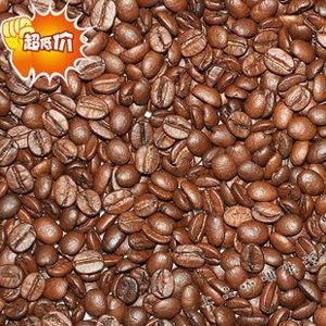 【皇家美食】進口AA級夏威夷咖啡豆/夏威夷咖啡粉